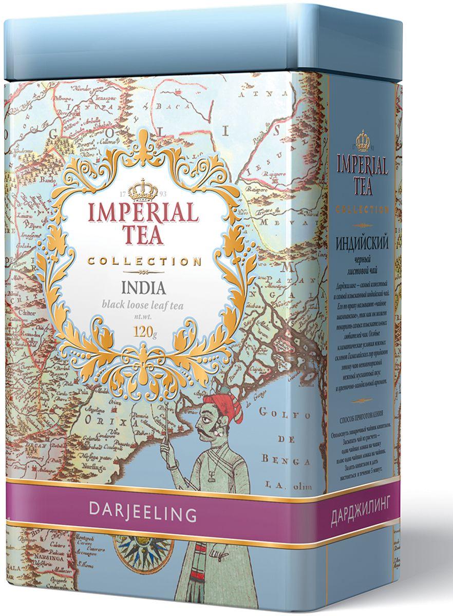все цены на Императорский чай Collection Дарджилинг, 120 г онлайн