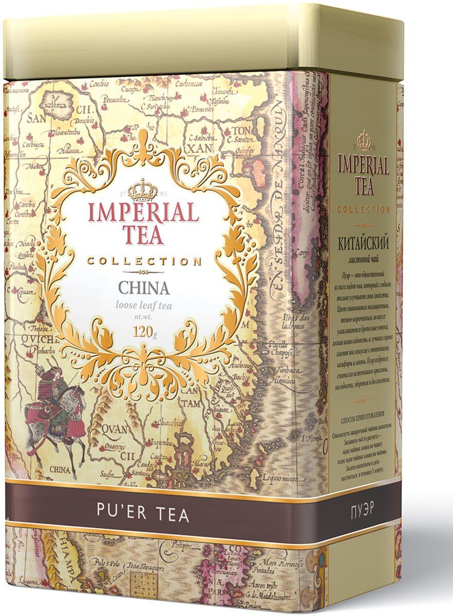 все цены на Императорский чай Collection Пуэр, 120 г онлайн