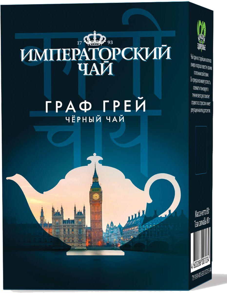 Императорский чай Граф Грей, 80 г императорский чай collection бергамот 25 шт