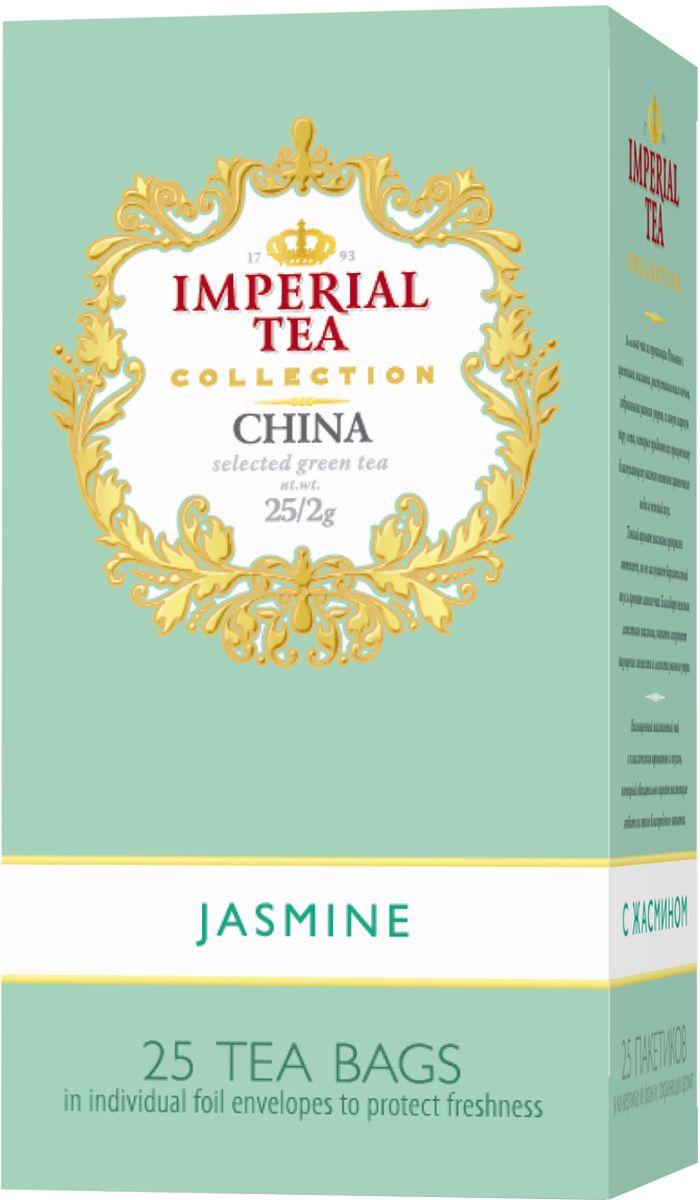 Императорский чай Collection Жасмин, 25 шт императорский чай collection фруктовый 25 шт