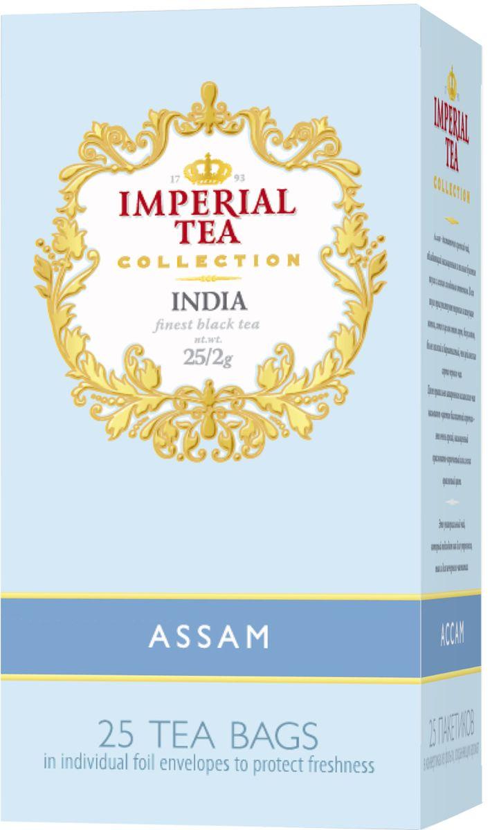 Императорский чай Collection Ассам, 25 шт императорский чай collection фруктовый 25 шт
