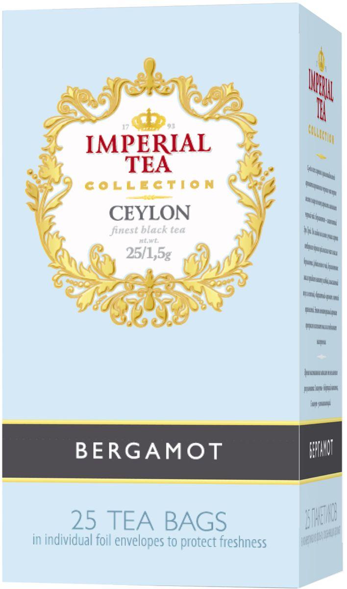 Императорский чай Collection Бергамот, 25 шт императорский чай collection бергамот 25 шт
