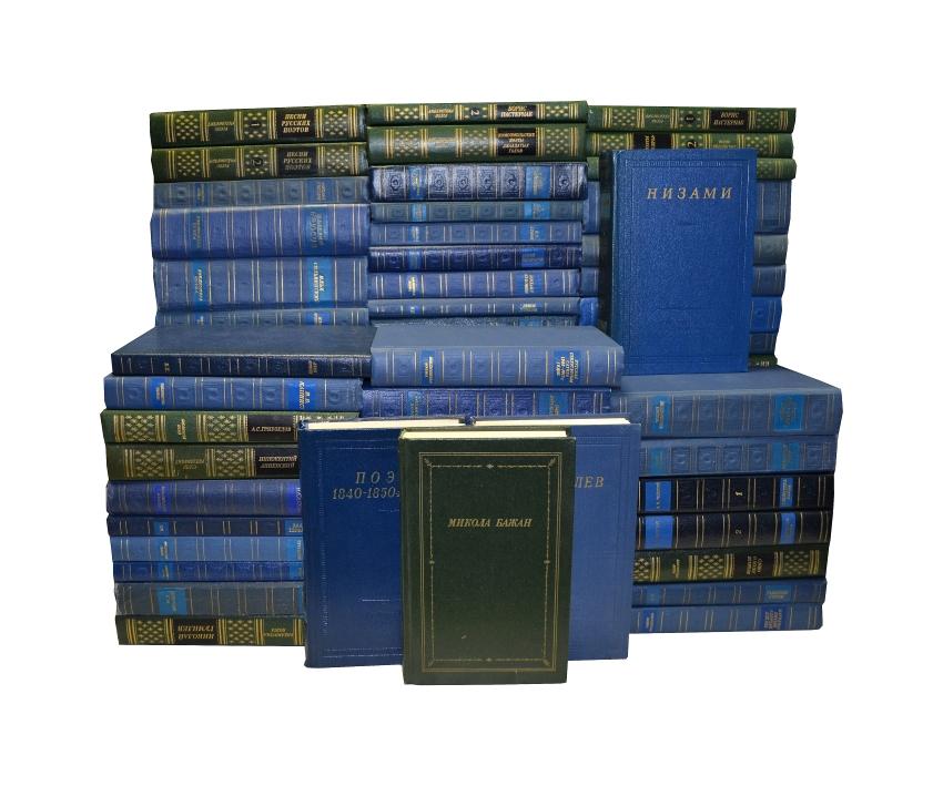Серия Библиотека поэта. Большая серия (комплект из 75 книг) серия книга за книгой комплект из 36 книг