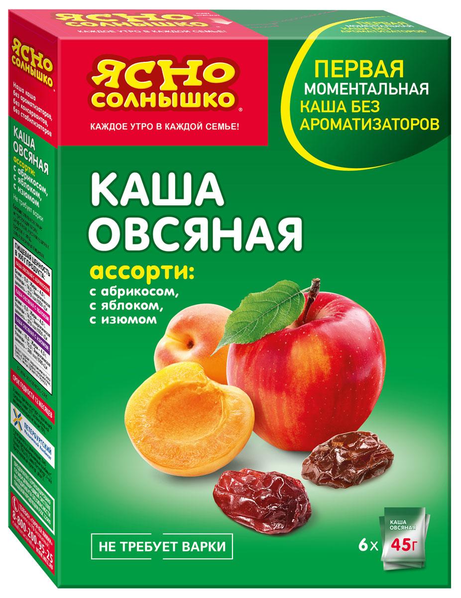 Ясно Солнышко Каша овсяная ассорти № 3 изюм абрикос яблоко, 270 г цена