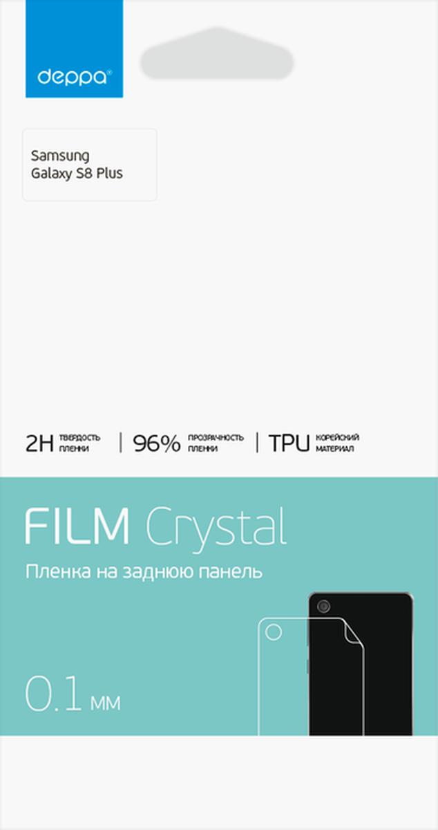 Deppa Film Cristal защитная пленка на заднюю панель для Samsung Galaxy S8+, глянцевая отсутствует ремонт и сервис электронной техники 04 2013