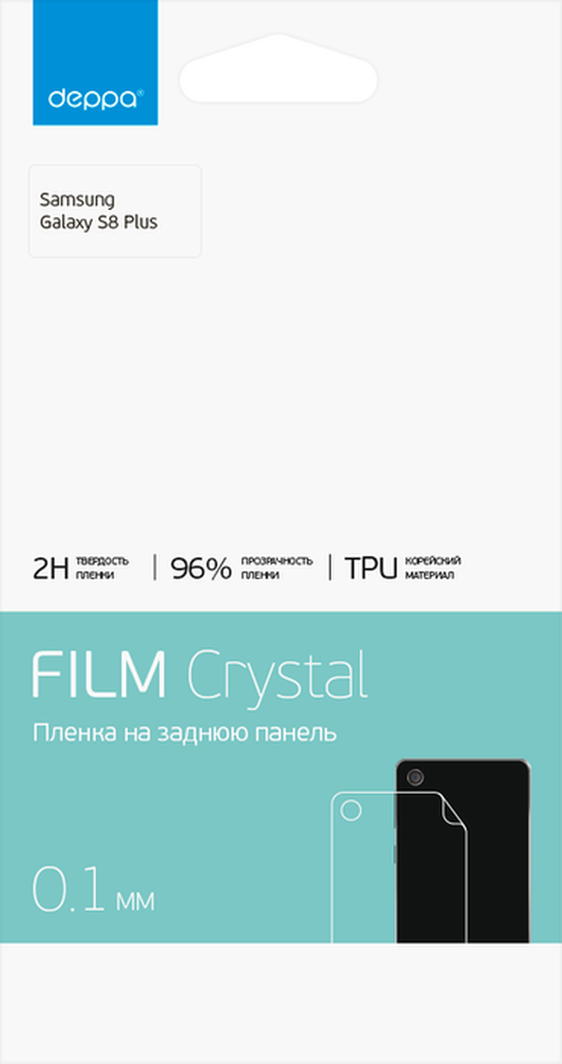 Deppa Film Cristal защитная пленка на заднюю панель для Samsung Galaxy S8+, глянцевая аксессуар защитное стекло zibelino tg для oppo ax7 5d black ztg 5d oppo ax7 blk