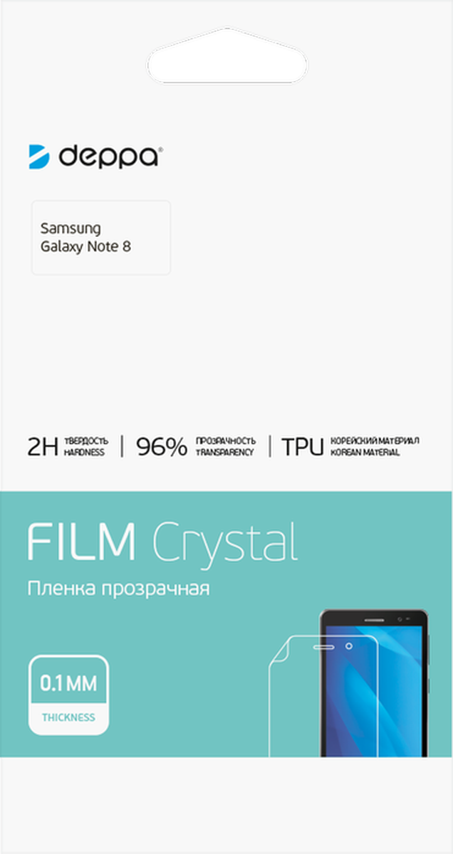 Deppa Film Cristal защитная пленка для Samsung Galaxy Note 8, глянцевая protective clear screen protector film guard for samsung galaxy mega 6 3 i9200 transparent