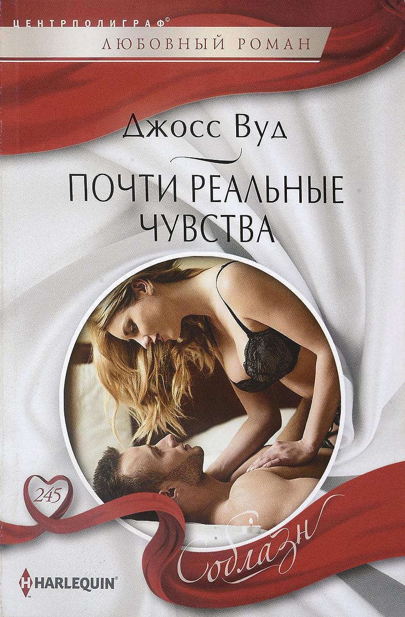 Посоветуйте книгу роман про секс с двумя мужчинами — pic 1