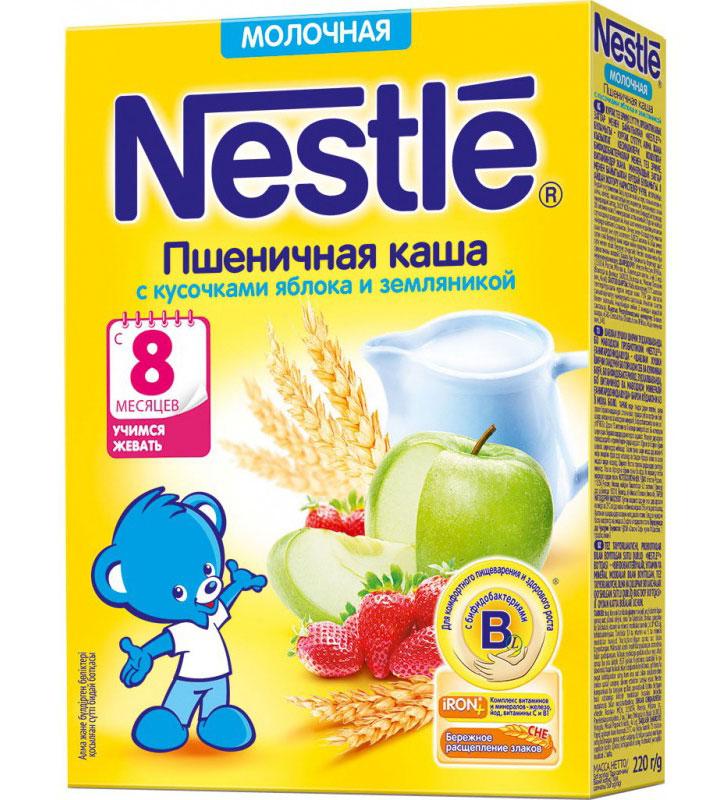 Nestle Пшеничная с земляникой каша молочная, 220 г