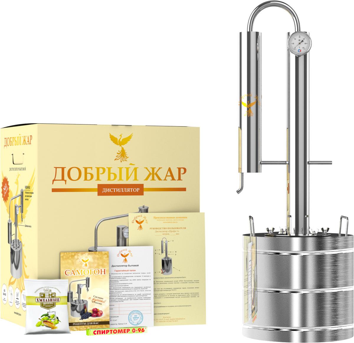 Добрый жар Профи Плюс дистиллятор проточный, 20 л дистиллятор проточный добрый жар профи плюс 40 литров