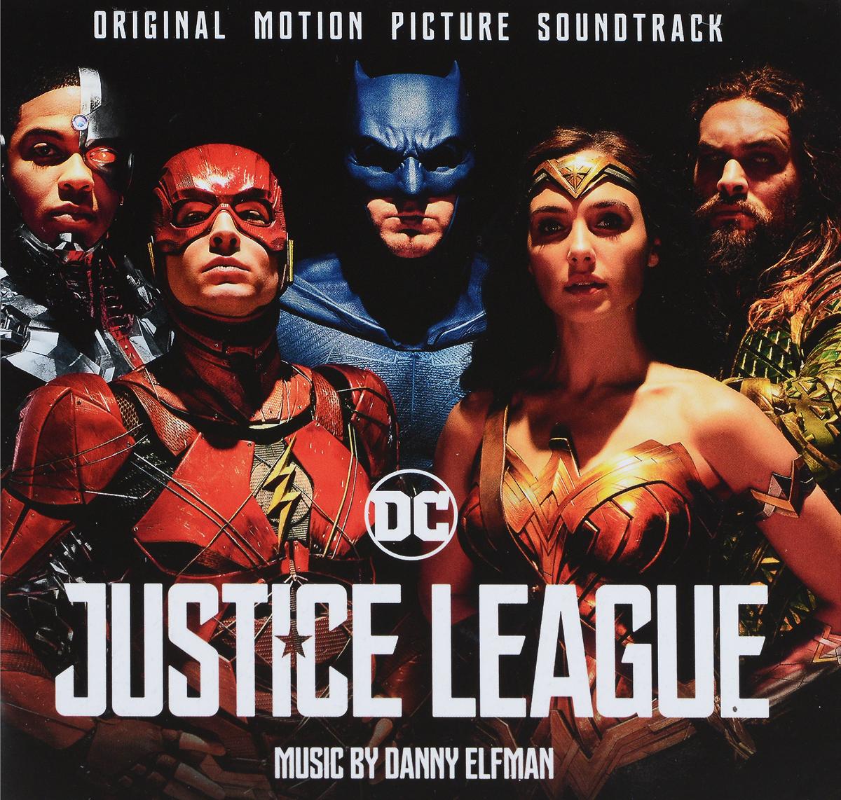 Дэнни Эльфман Danny Elfma. Justice League (Original Motion Picture Soundtrack) danny ayers beginning xml