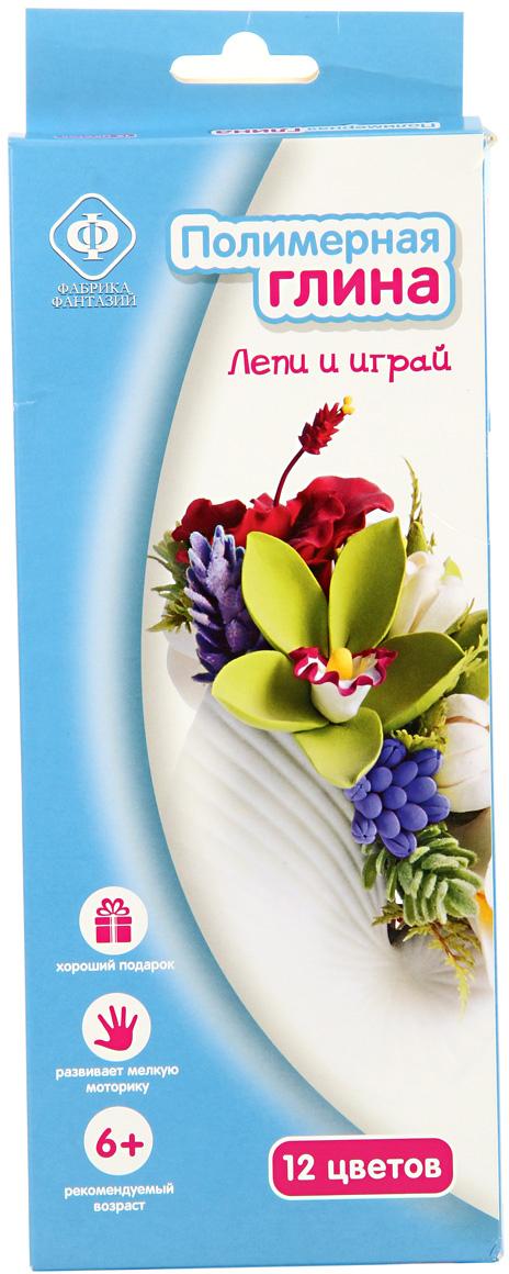 Фабрика Фантазий Набор полимерной глины 12 цветов фабрика фантазий набор для создания украшений из полимерной глины ягодная фантазия