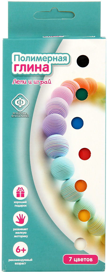 Фабрика Фантазий Набор полимерной глины 7 цветов фабрика фантазий набор для создания украшений из полимерной глины ягодная фантазия