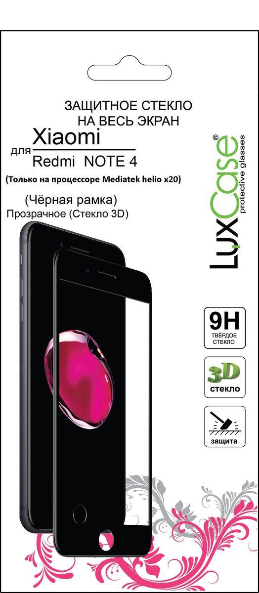 Защитное стекло Xiaomi Redmi Note 4 / Mediatek Helio X20 / 3D Черный