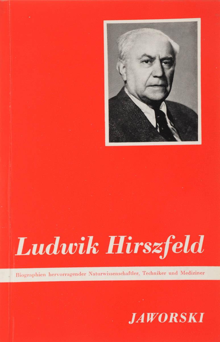 Marek Jaworski Ludwik Hirszfeld marek ударные тарелки marek