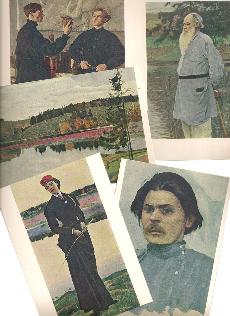 Михаил Нестеров (набор из 12 открыток) Советский художник