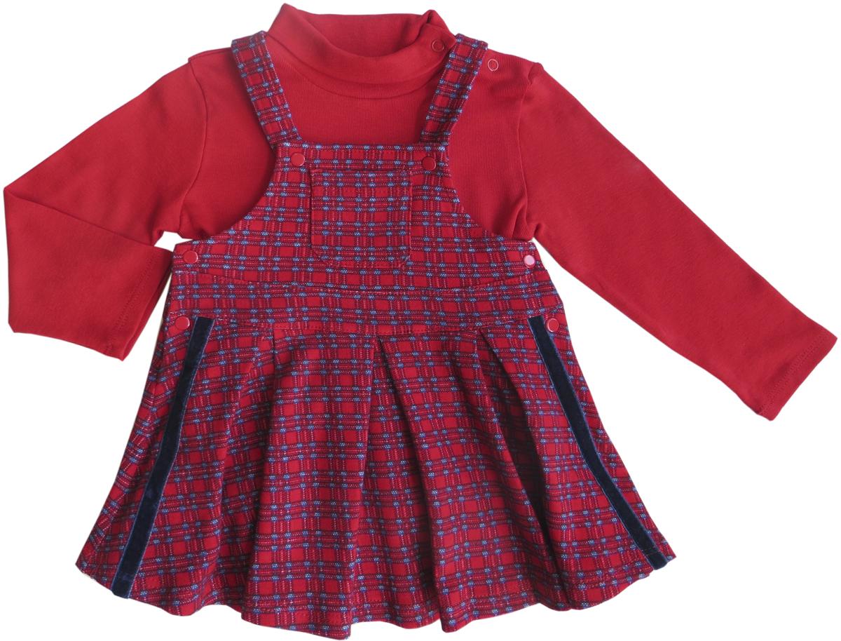 Комплект одежды Soni Kids все цены