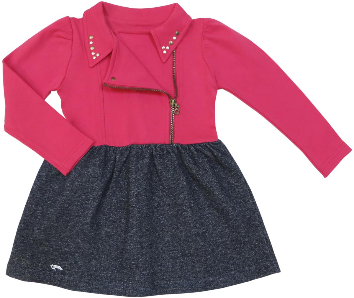 Платье Soni Kids soni kids комплект на выписку для девочки soni kids