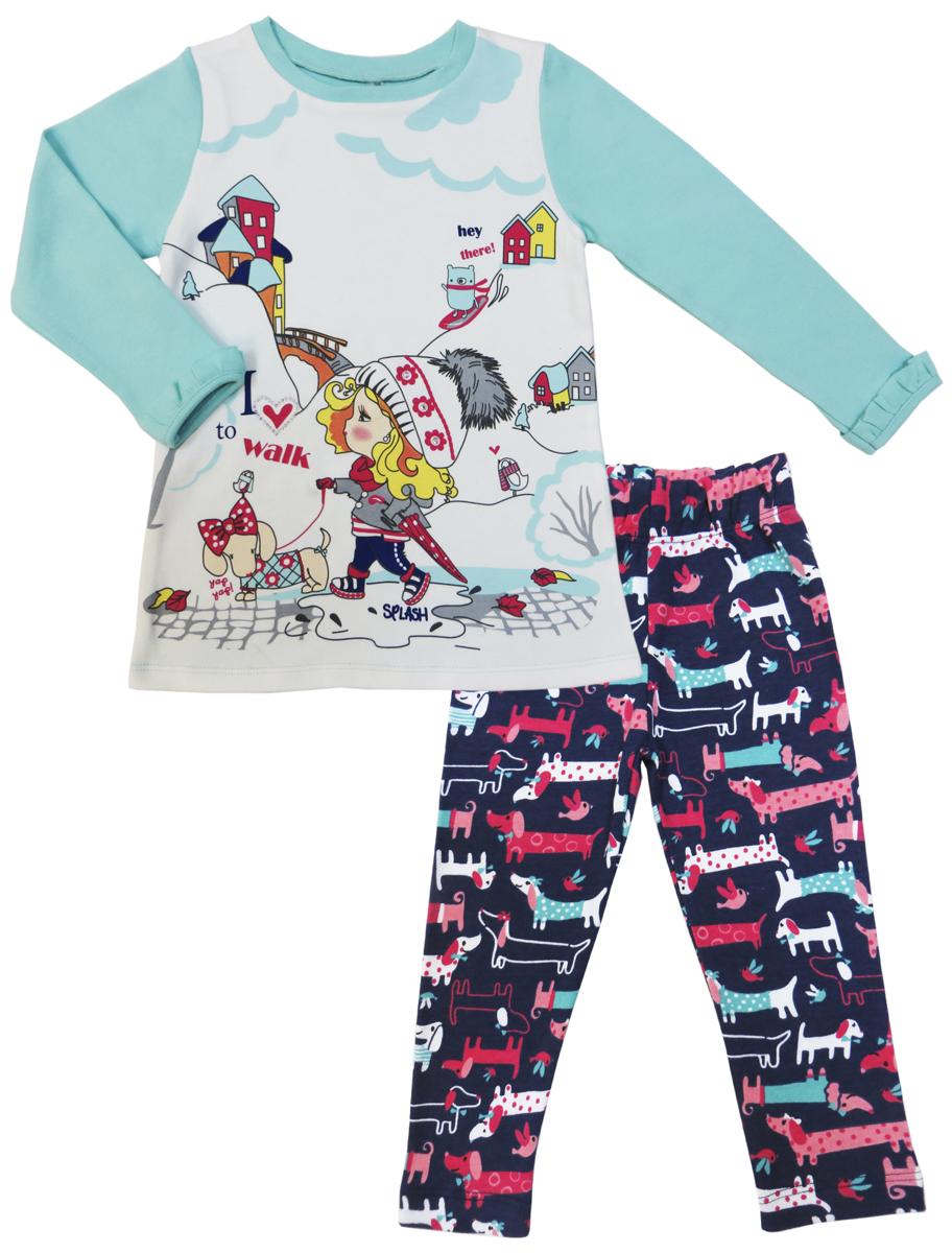 Комплект одежды Soni Kids soni kids комплект на выписку для девочки soni kids