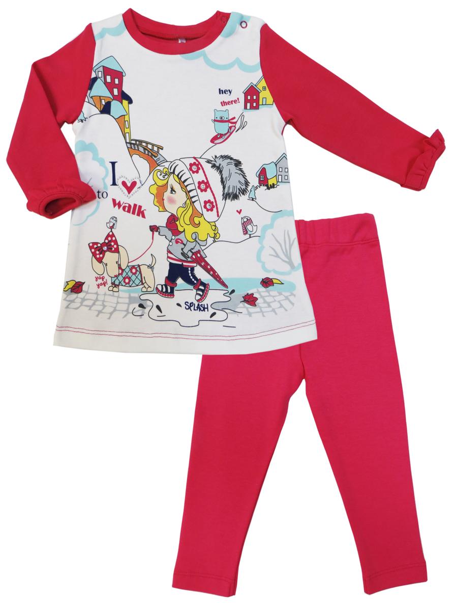 Комплект одежды Soni Kids комплект одежды для девочки soni kids феечка майка шорты цвет белый голубой фуксия л8121059 размер 110