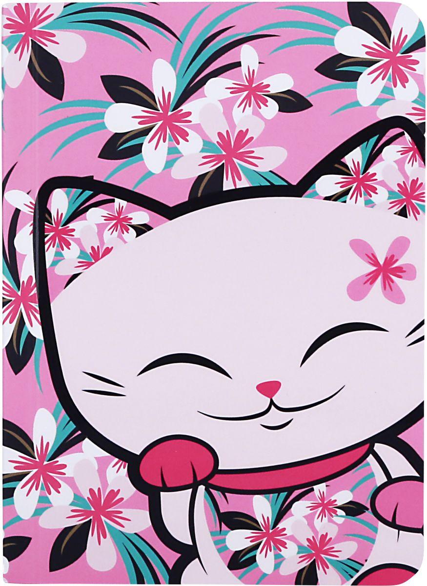 Mani The Lucky Cat Блокнот Кот Удачи цвет розовыйMS036Забавный карманный блокнот с изображением Кота Удачи, который приносит успех во всем. Надежно сохранит все самые важные записи, мечты, воспоминания. К тому же, блокнот еще и часть твоего имиджа, особенно если он с такой красивой, и привлекающей внимание обложкой!