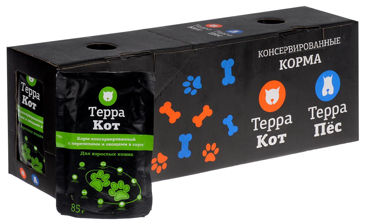 Фото - Консервы Терра Кот для взрослых кошек, с перепелами и овощами в соусе, 85 г x 26 шт консервы терра кот для взрослых кошек с перепелами и овощами в соусе 85 г