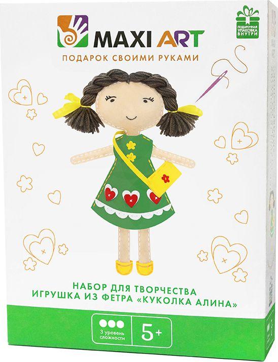 Maxi Art Набор для творчества Игрушка из фетра Куколка Алина maxi art набор для творчества maxi art игрушка из фетра свинка 17 см