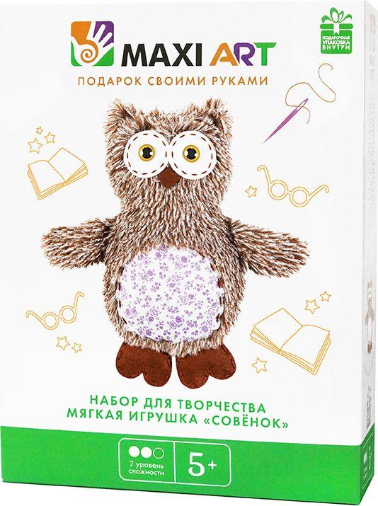 Maxi Art Набор для творчества Мягкая игрушка Совёнок