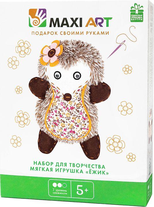 Фото - Maxi Art Набор для изготовления мягкой игрушки Ежик мягкая игрушка maxi play ежик колян в костюмчике 1264405