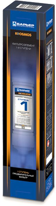 лучшая цена Фильтроэлемент 1-й ступени «K-OSMOS»