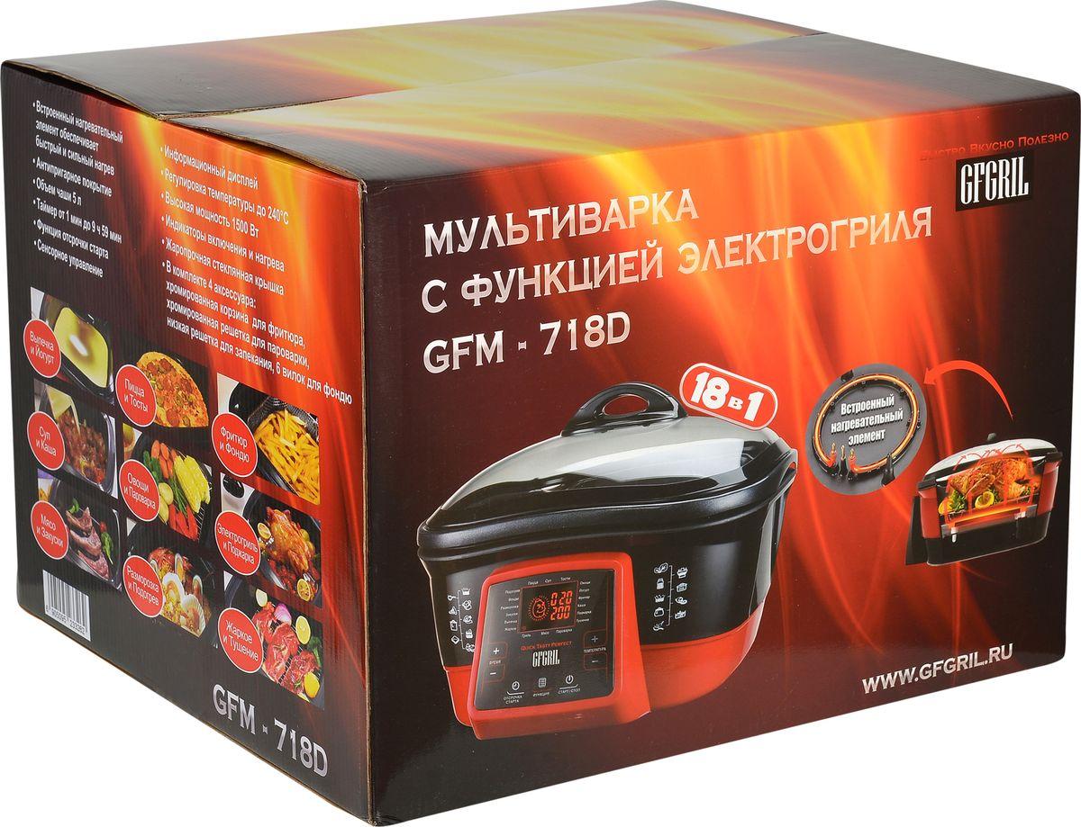 Мультиварка Gfgril GFM-718D с функцией электрогриля GFgril