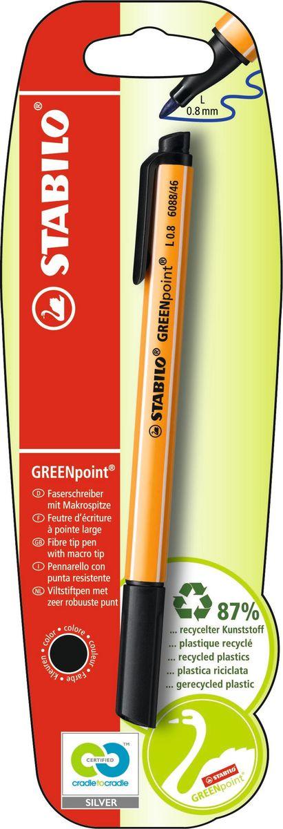 Stabilo Ручка капиллярная Greenpoint цвет чернил черный
