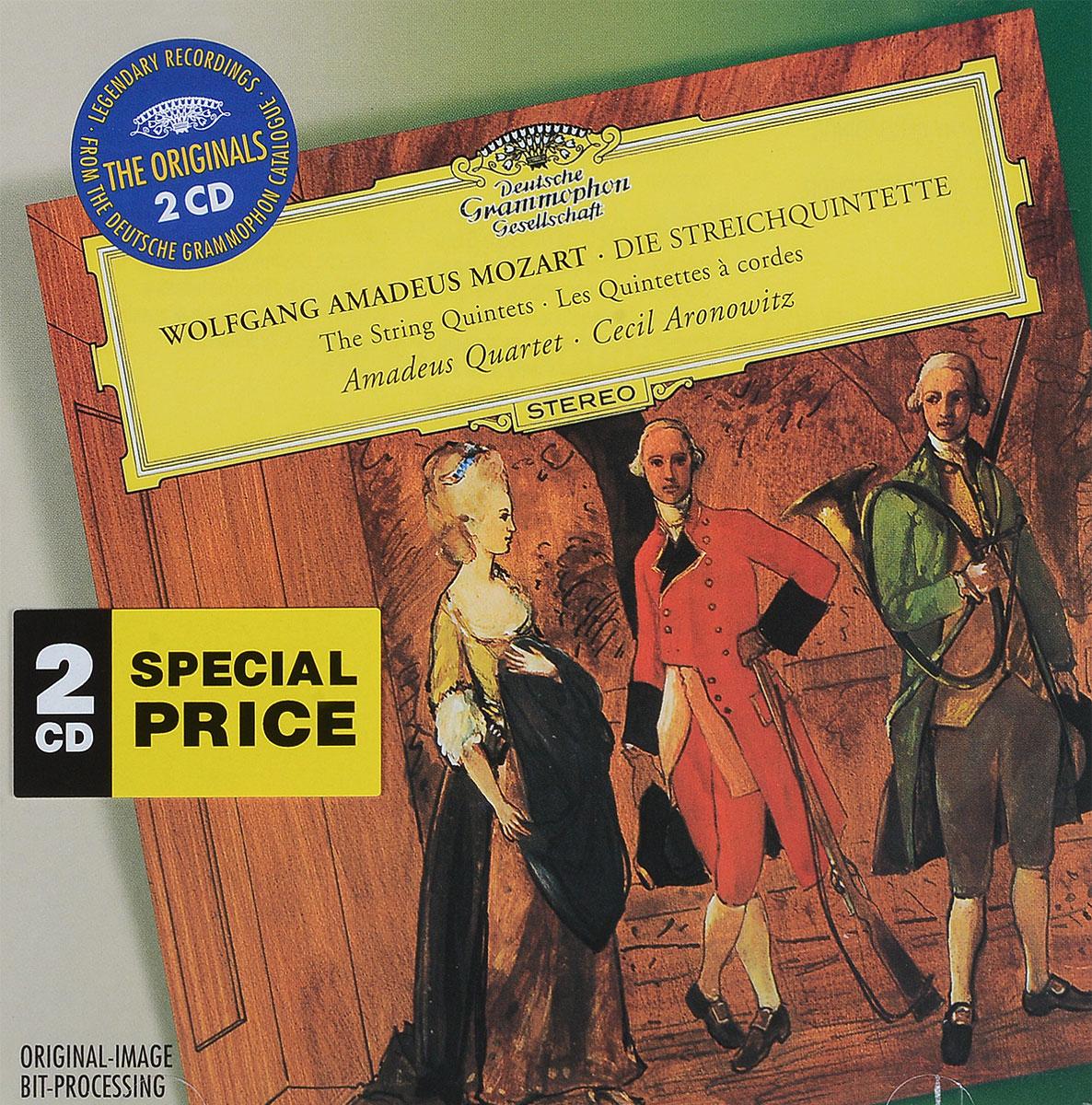 Amadeus Quartet,Cecil Aronowitz Amadeus Quartet. Cecil Aronowitz. Mozart. The String Quintets (2 CD) автокресло baby care upiter без вкладыша гр i ii iii черный серый