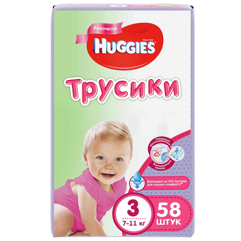 Huggies Трусики-подгузники для девочек 7-11 кг (размер 3) 58 шт