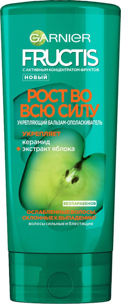 Garnier Fructis Бальзам-ополаскиватель для волос
