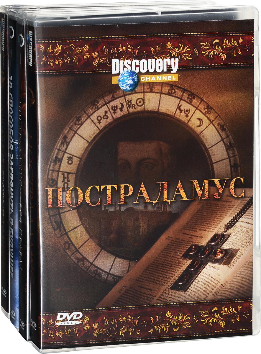 Discovery: Заглянуть в будущее (4 DVD) discovery настоящие люди х 4 dvd