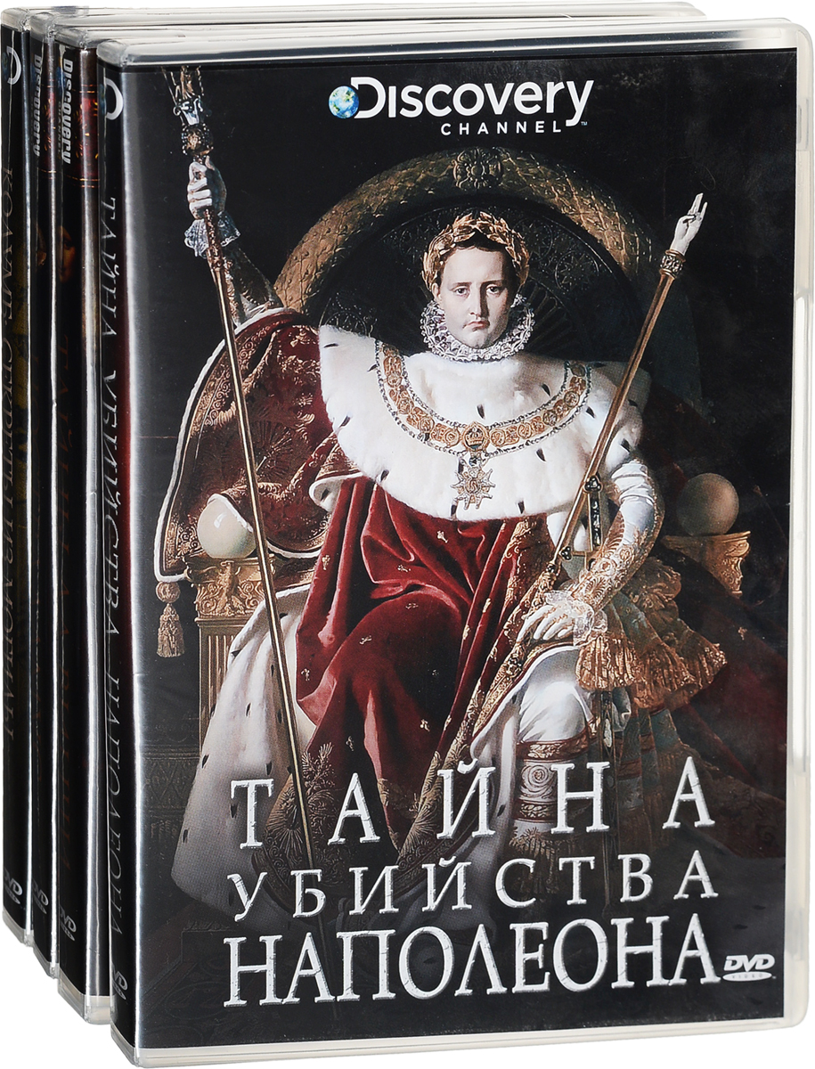 Discovery: История в лицах (4 DVD) discovery настоящие люди х 4 dvd