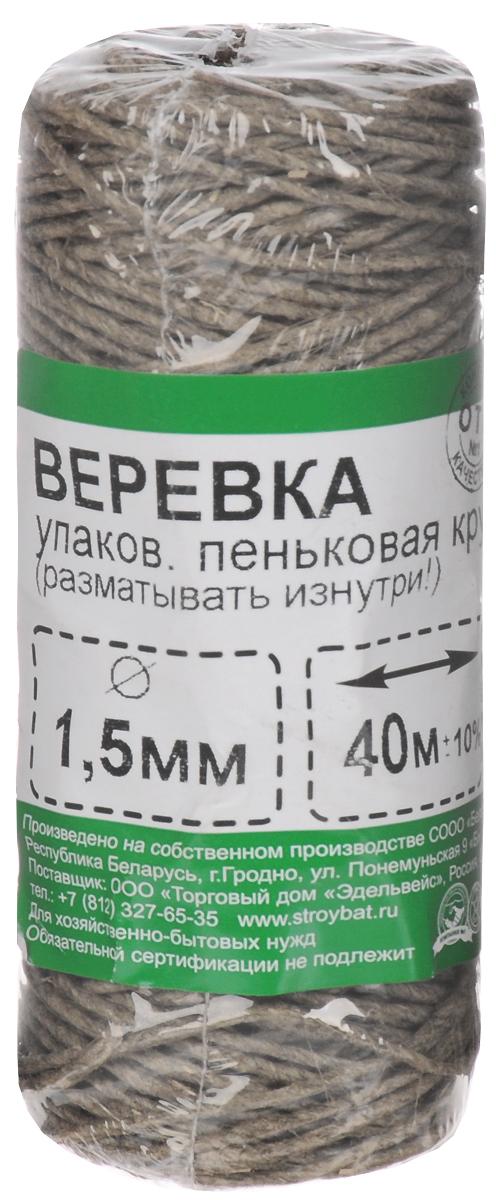 Веревка Стройбат, пеньковая, крученая, цвет: серо-коричневый, 1,5 мм, 40 м цена