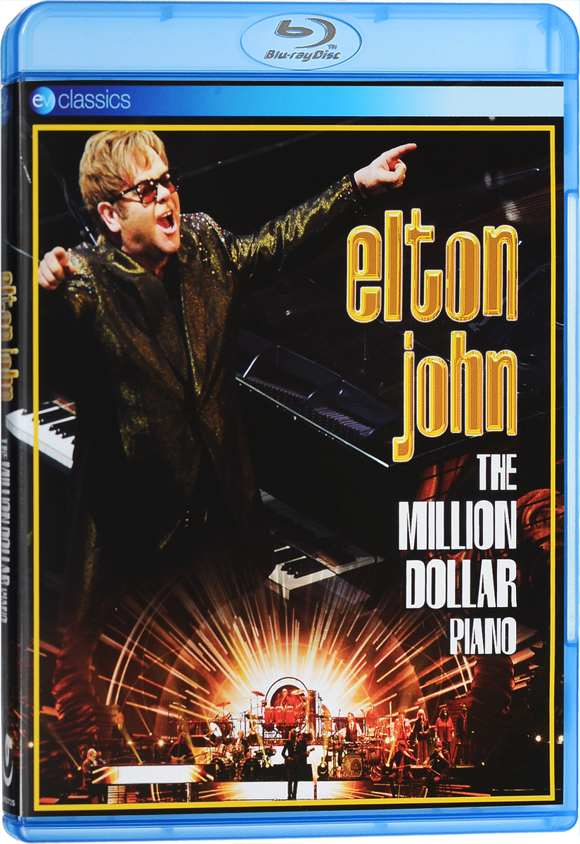 цена на Elton John: The Million Dollar Piano (Blu-ray)