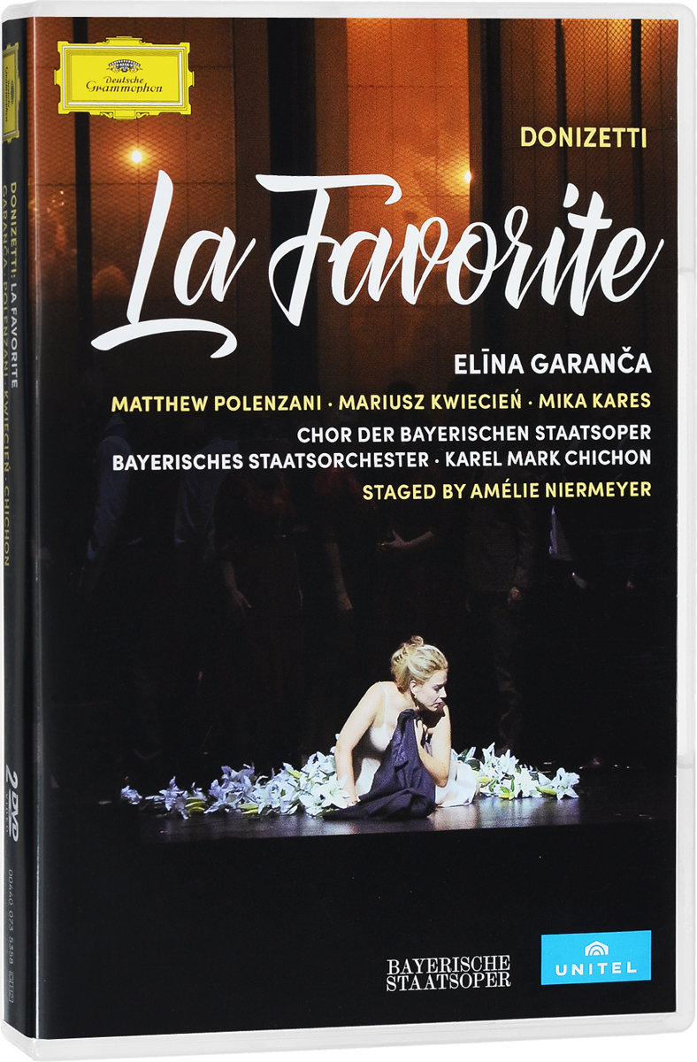 Elina Garanca Donizetti: La Favorite (2 DVD) цена