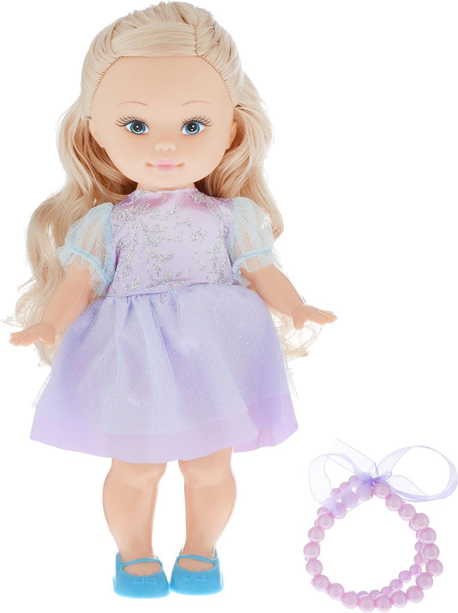 Mary Poppins Кукла Элиза Маленькая леди с браслетом 451213 mary poppins mary poppins кукла мой милый пушистик элиза енот