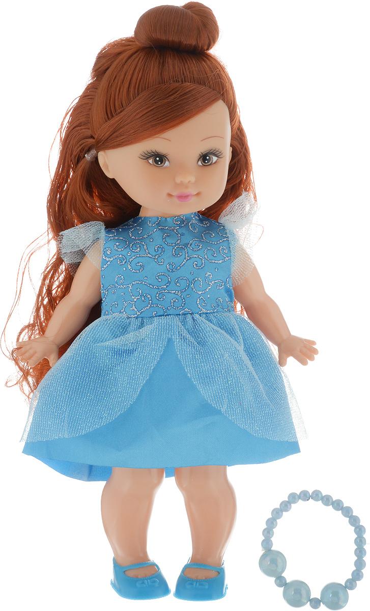 Mary Poppins Кукла Элиза Маленькая леди с браслетом 451215 mary poppins mary poppins кукла мой милый пушистик элиза енот