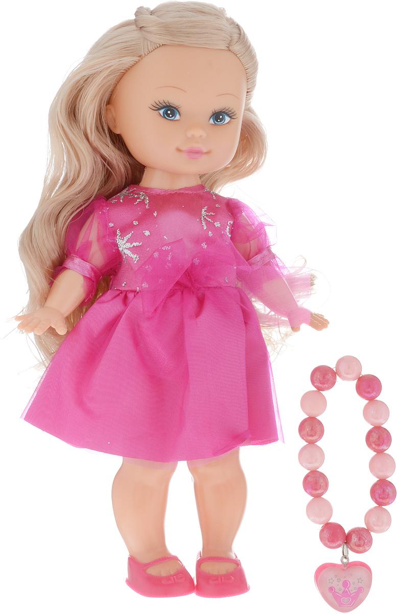 Mary Poppins Кукла Элиза Маленькая леди с браслетом 451211