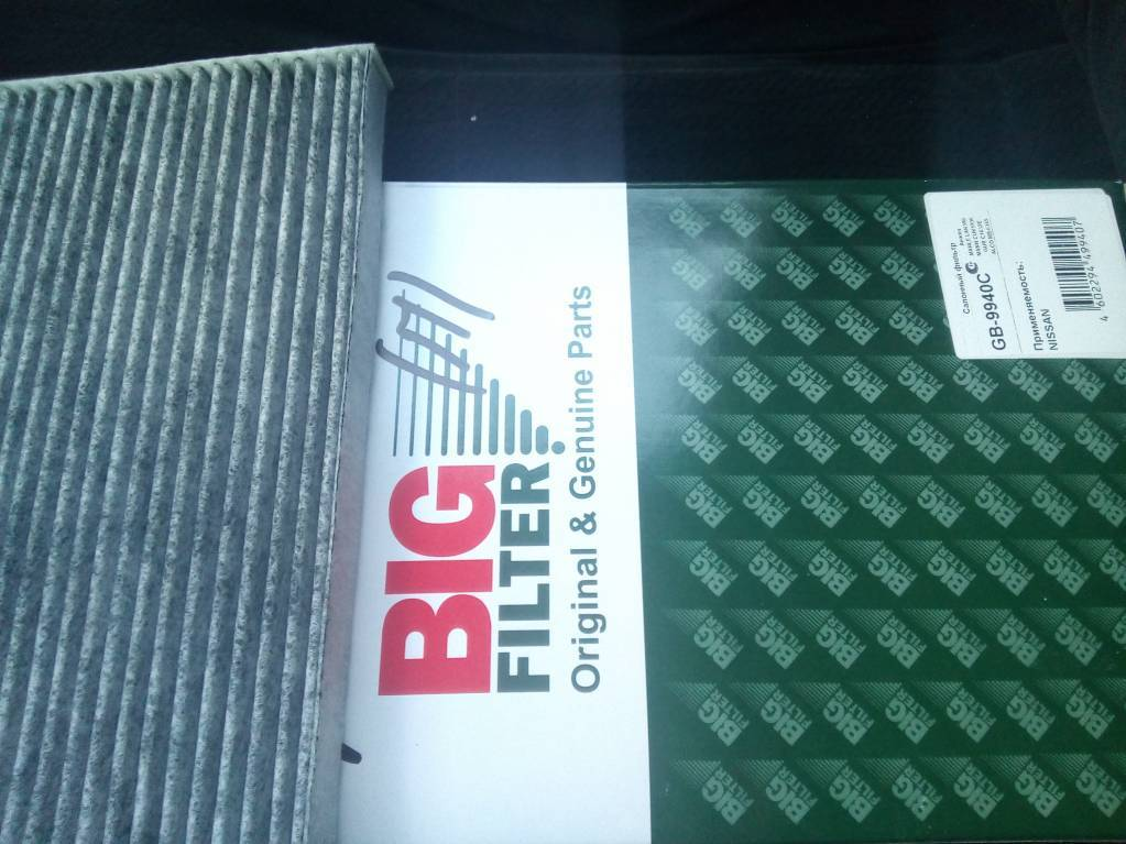 Фильтр салонный угольный GB-9940/C фильтр салонный big filter gb 9959