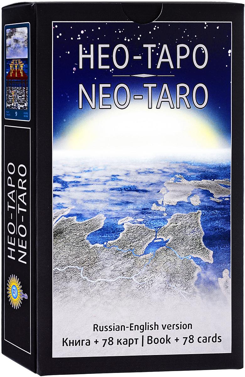 Ольга Добрицина Neo-Taro (gift set book + 78 card) недорого