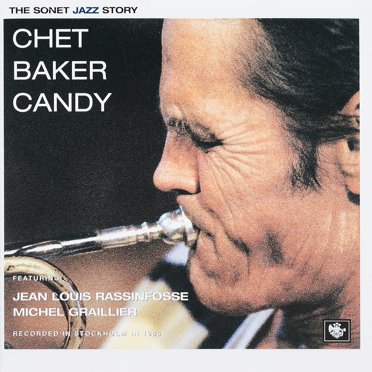 Чет Бейкер Chet Baker. Candy чет бейкер strings chet baker