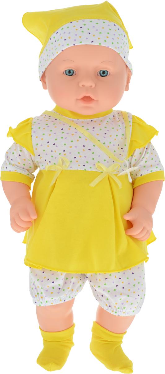 Весна Пупс Влада цвет одежды желтый