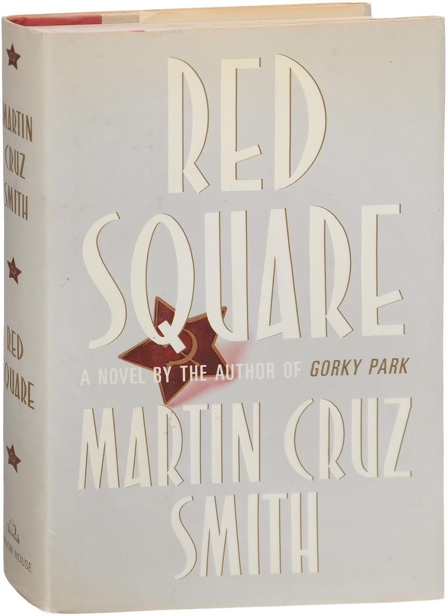 Martin Cruz Smith Red square red square