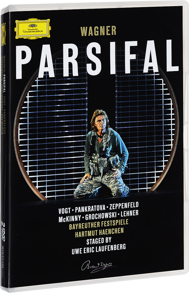 Bayreuth Festival Orchestra Wagner: Parsifal (2 DVD) extrabreit festival collection 2 dvd