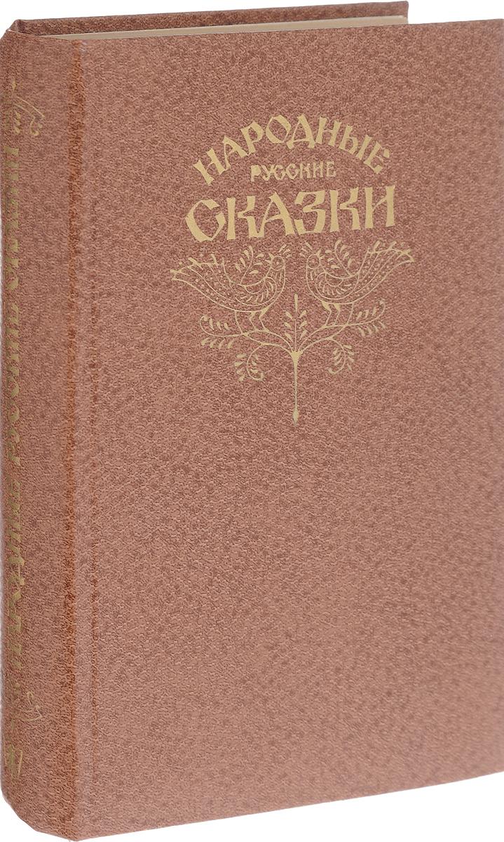 Народные русские сказки м и михайлов новогодние русские народные сказки